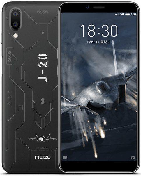 Meizu E3 J-20